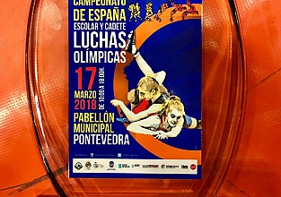Campeonato de España Escolares y Cadetes. Pontevedra-2018