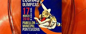 Campeonato de España Escolares y Cadetes, Pontevedra-2018