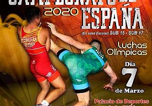 campeonato de España de lucha libre olímpica para Escolares y Cadetes - Gijón Asturias